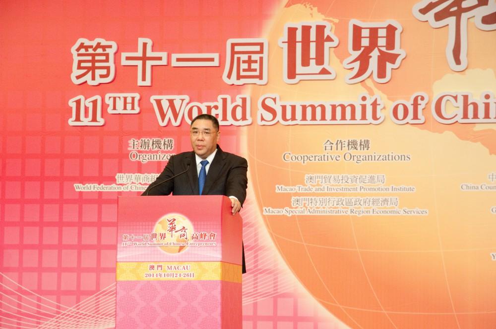第十一屆世界華商高峰會開幕典禮主禮貴賓澳門特別行政區特首崔世安先生致辭