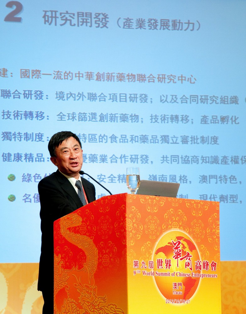 澳門大學中華醫藥研究院院長王一濤教授