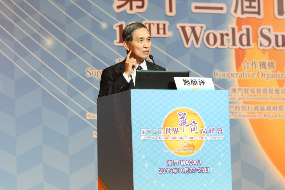 主題演講嘉賓兩岸企業家峰會召集人施顏祥先生