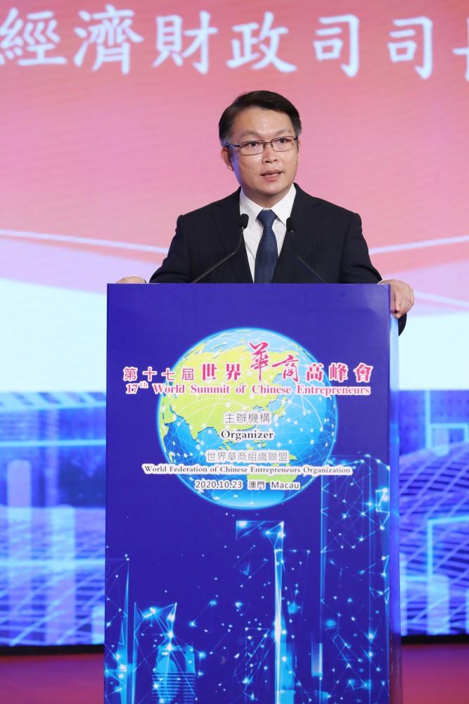 開幕典禮主禮貴賓澳門經濟財政司司長李偉農先生致詞