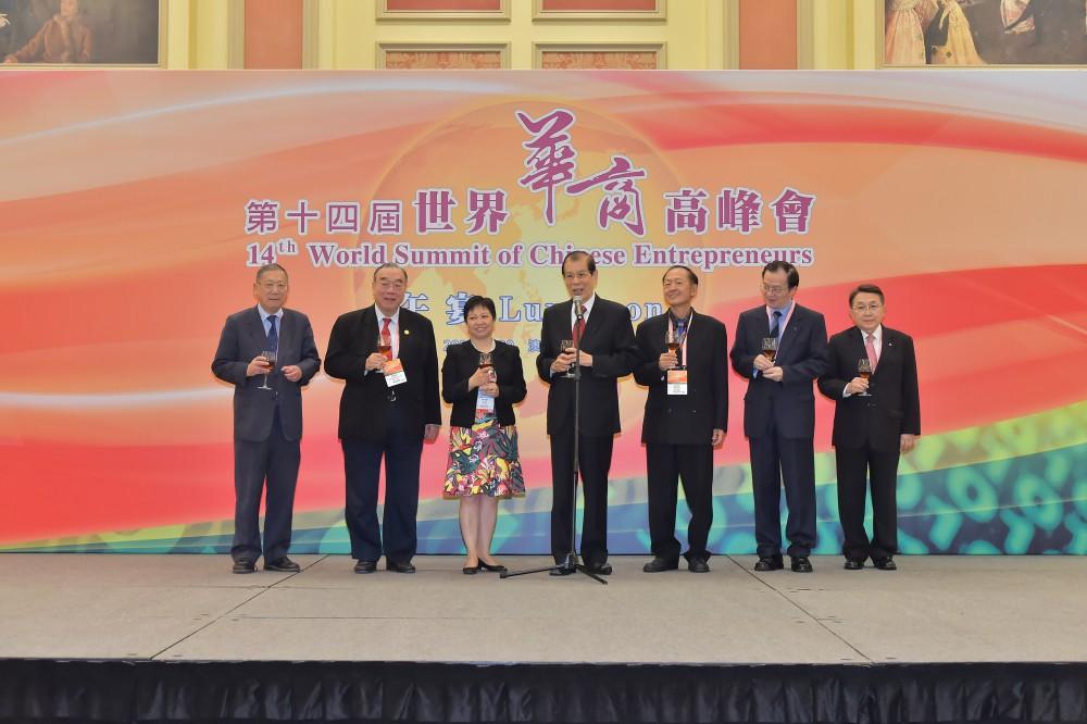 大會午宴主人經濟局陳子慧副局長與高峰會執行主席團共祝出席代表