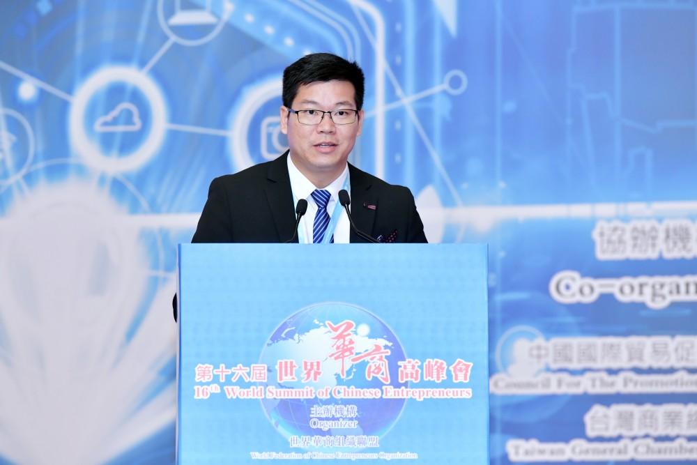 第十六屆世界華商高峰會綜合論壇-創新企業奬:栽培農業的深圳市三德農業高科技股份有限公司展演。