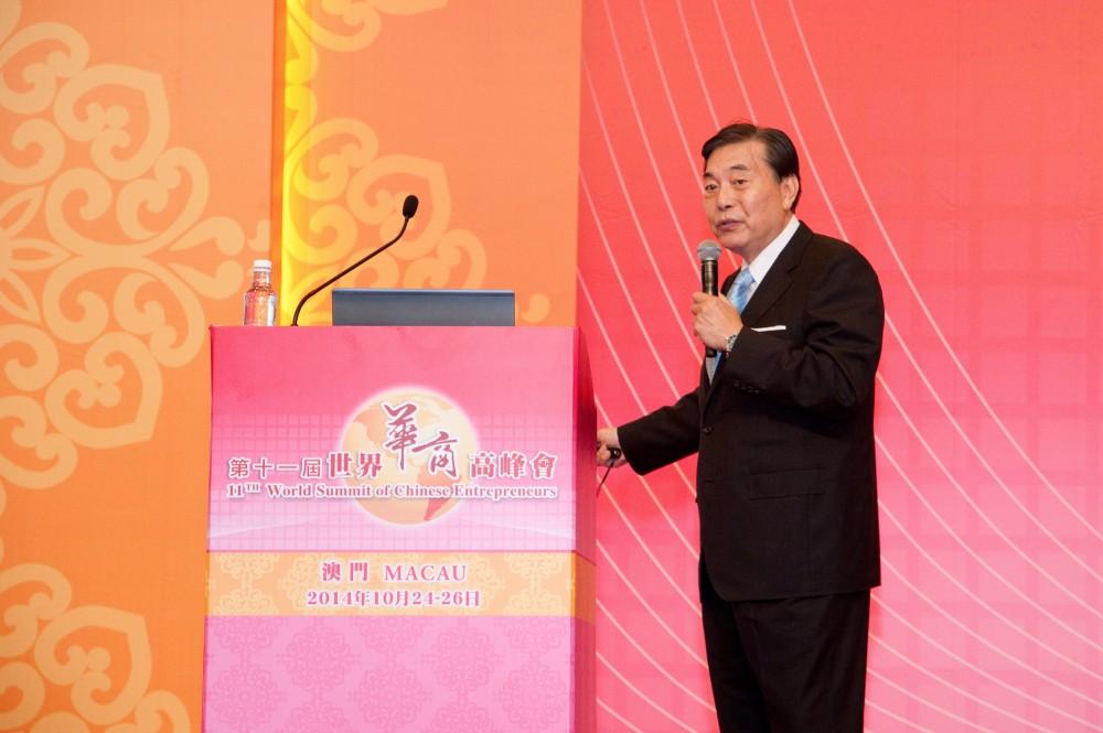 主講嘉賓:台灣貿易中心最高顧問王志剛先生