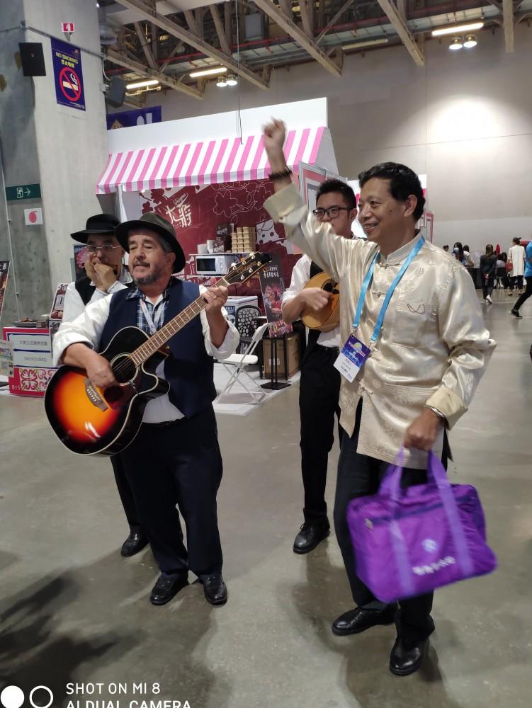 第十七屆世界華商高峰會參觀MIF一景