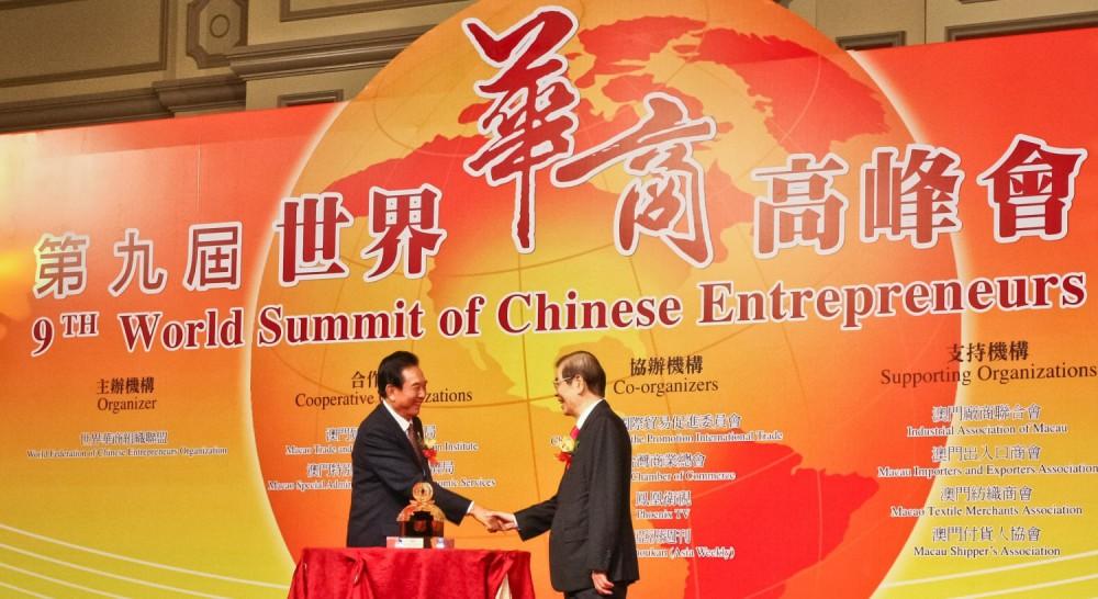 丁楷恩執行主席代表大會致送紀念品予陳雲林會長