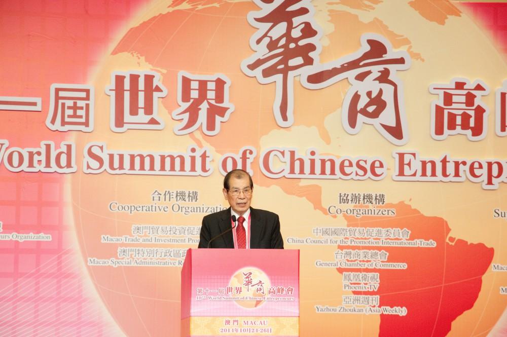 第十一屆世界華商高峰會開幕典禮-大會召集人、世界華商組織聯盟執行主席丁楷恩先生致謝辭