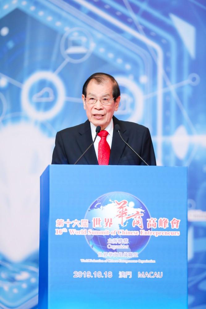 第十六屆世界華商高峰會開幕典禮-大會召集人、世界華商組織聯盟執行主席丁楷恩先生致開幕辭。