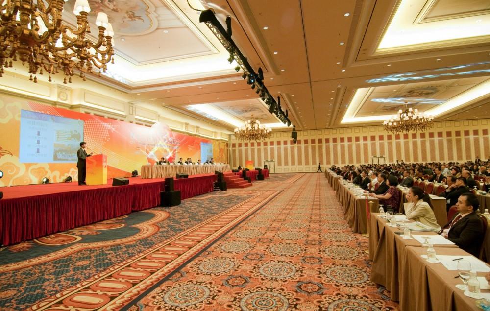 第九屆世界華商高峰會主題演講