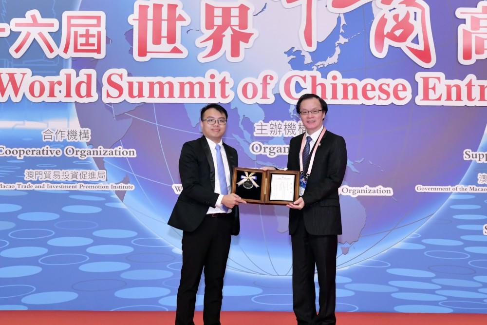 第十六屆世界華商高峰會開幕典禮-日本華僑華人總會名譽會長顏安先生代表大會致送感謝狀予澳門培正中學。