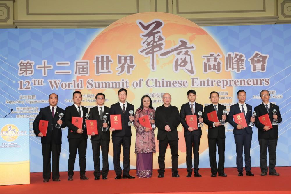 第十二屆世界華商高峰會亞洲週刋邱立本總編輯與傑出青年得奬者合影