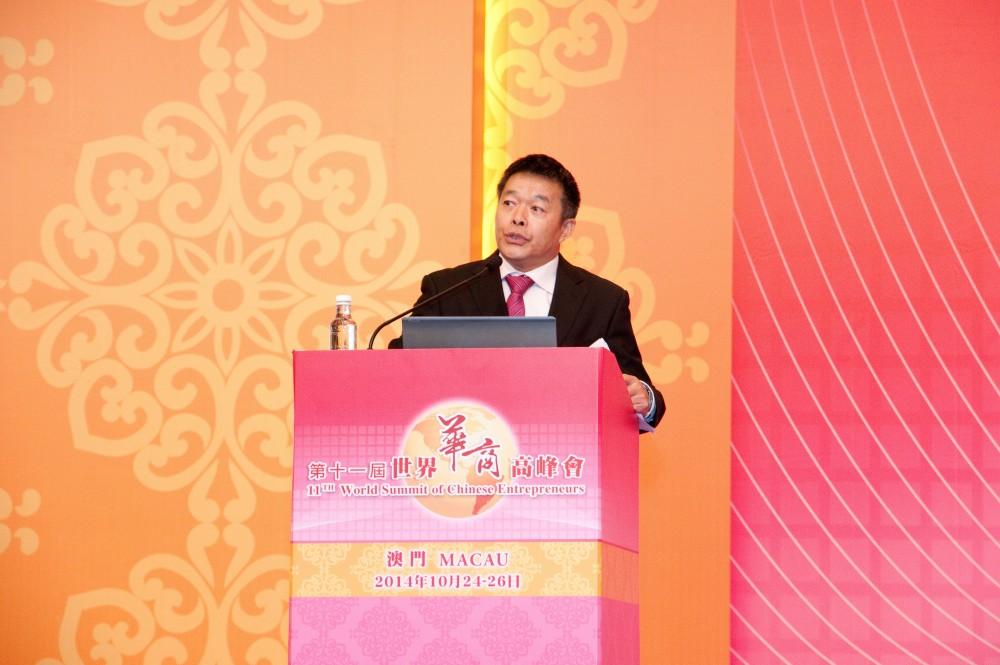 主講嘉賓:清華大學國情研究院院長胡鞍剛教授