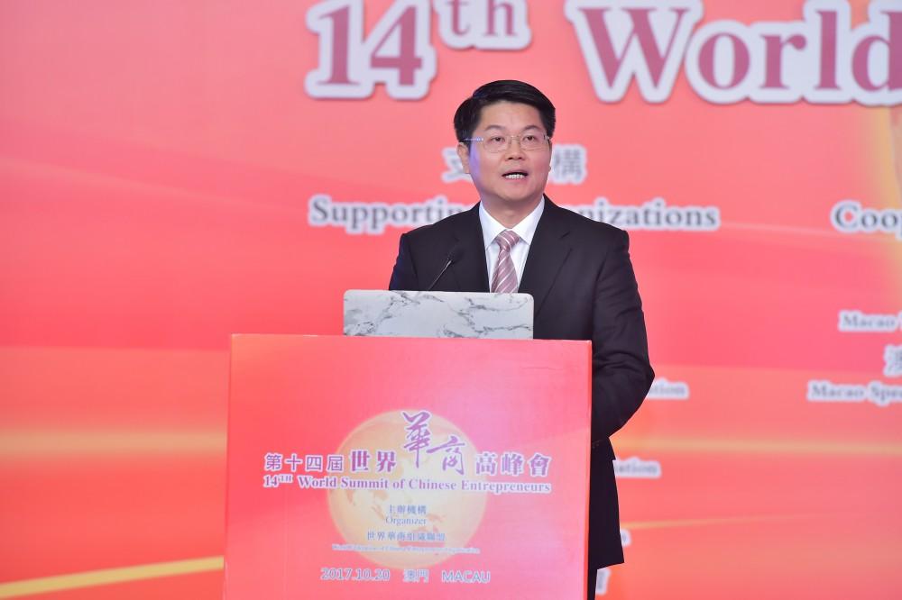 珠海市橫琴新區管委會副主任羅增福作專題報告