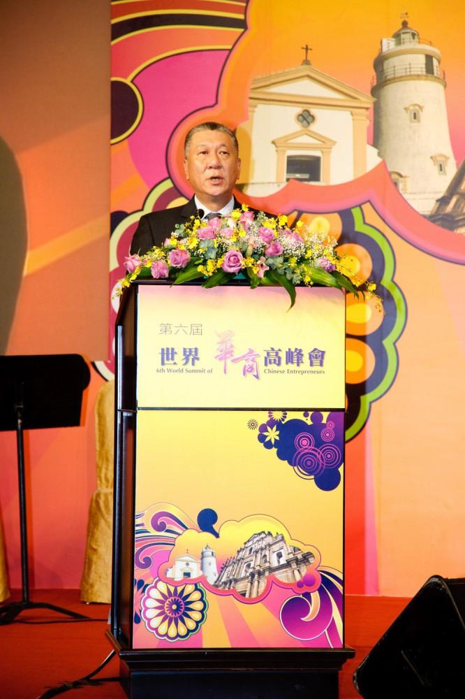 第六屆世界華商高峰會大會主禮嘉賓澳門行政長官何厚鏵先生致詞