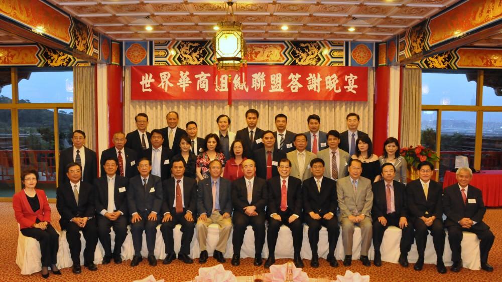 中國國民黨吳伯雄榮譽主席出席聯盟台灣訪問團答謝晚宴