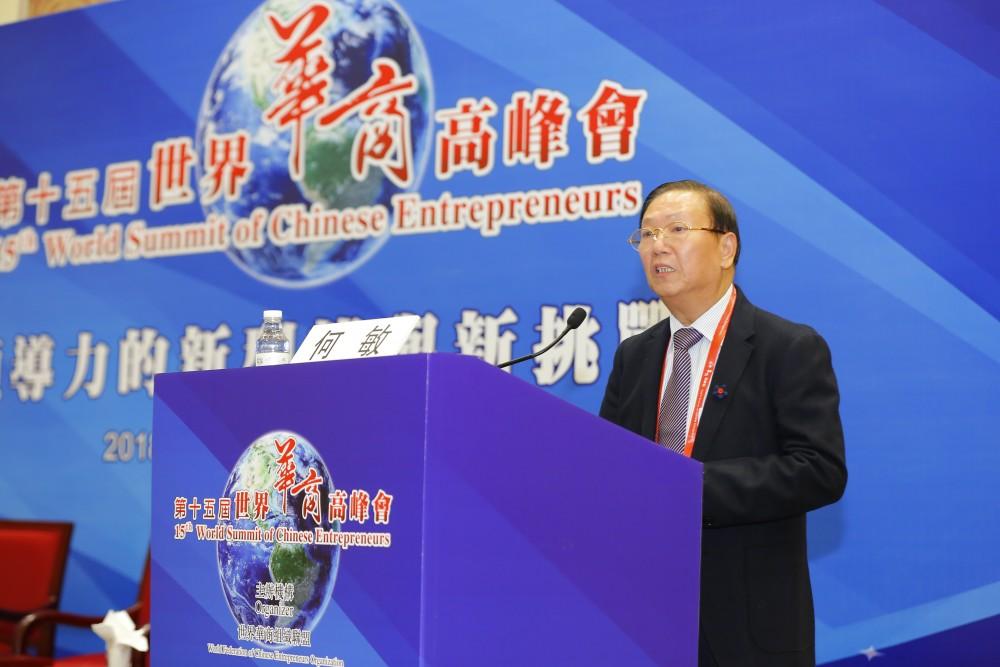 領導力新型態與新挑戰研討會演講嘉賓深圳大學、香港理工大學客座教授何敏教授