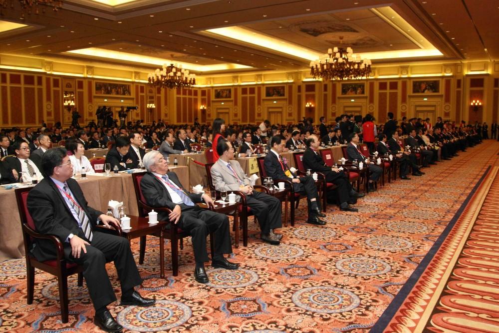 第七屆世界華商高峰會開幕典禮狀況