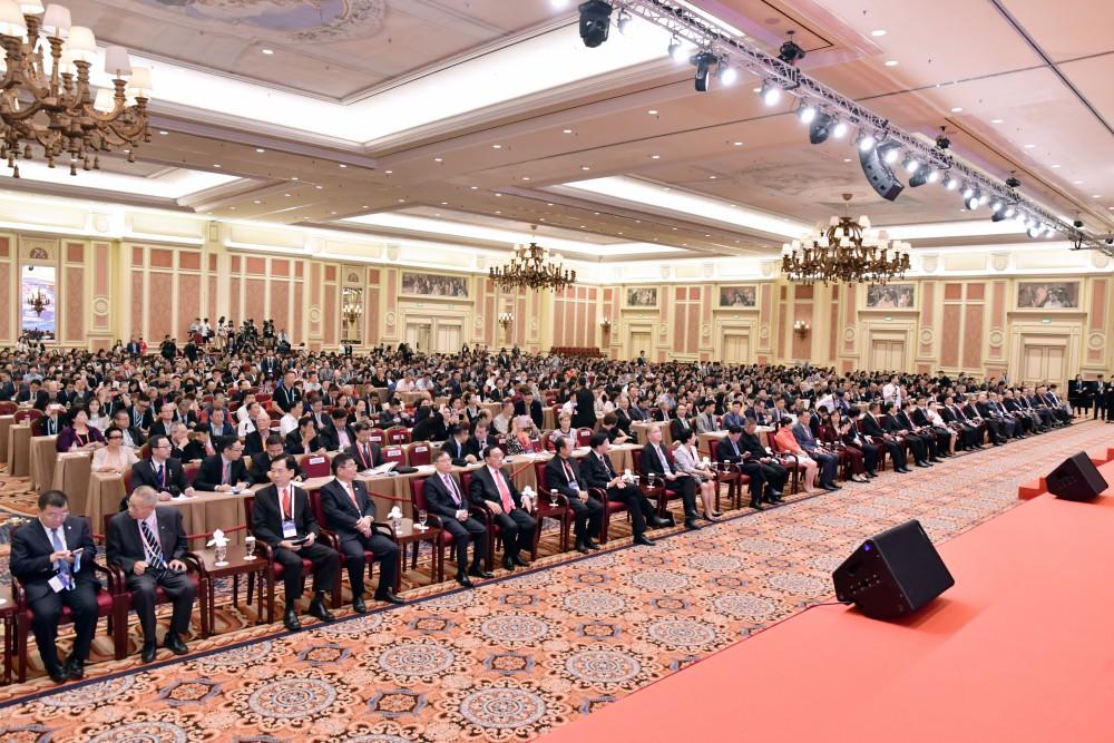 第十六屆世界華商高峰會開幕典禮一景。