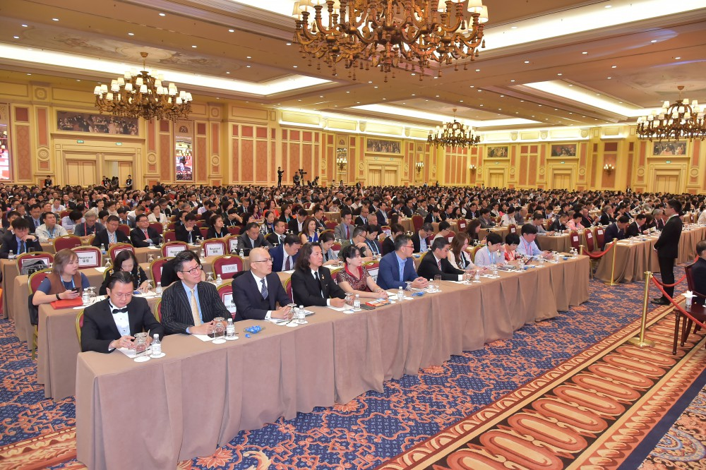 第十四屆世界華商高峰會開幕典禮