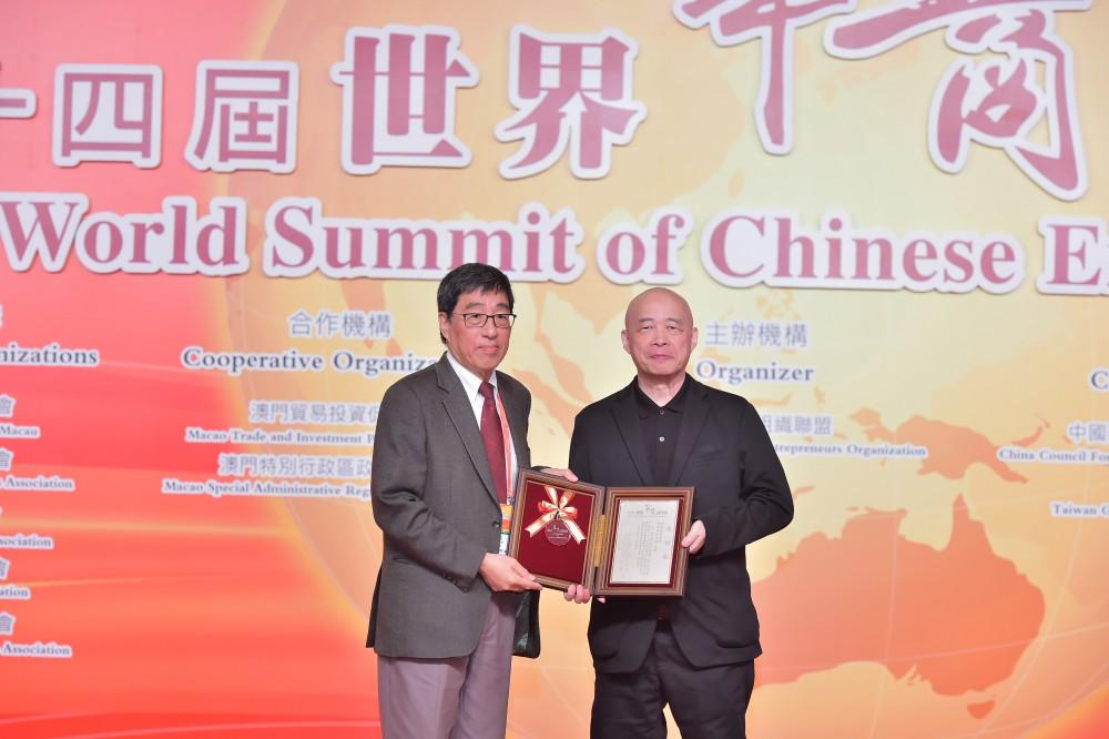 主持人邱立本先生向主題演講嘉賓香港城市大學校長郭位博士頒發感謝狀