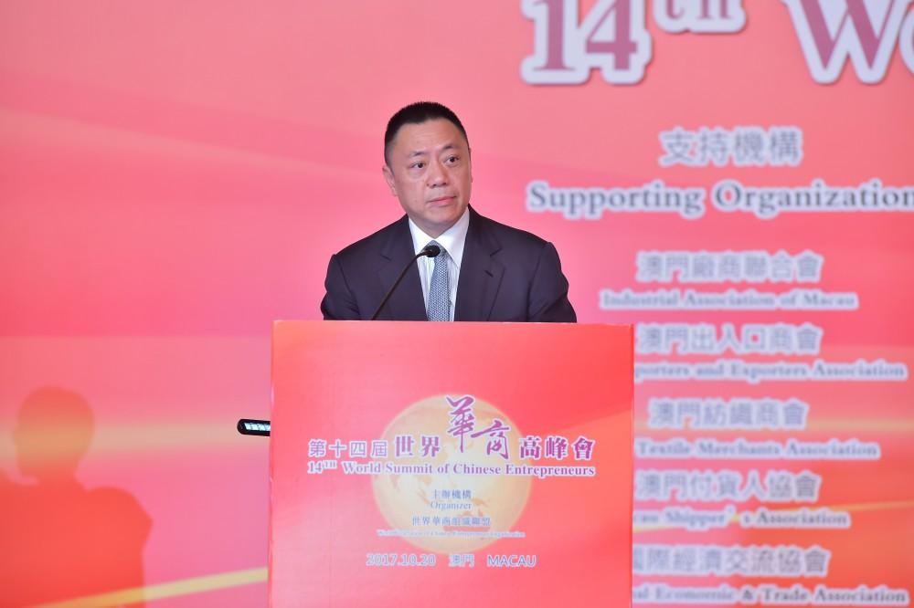 第十四屆世界華商高峰會開幕典禮主禮貴賓澳門經濟財政司司長梁維特先生致歡迎辭