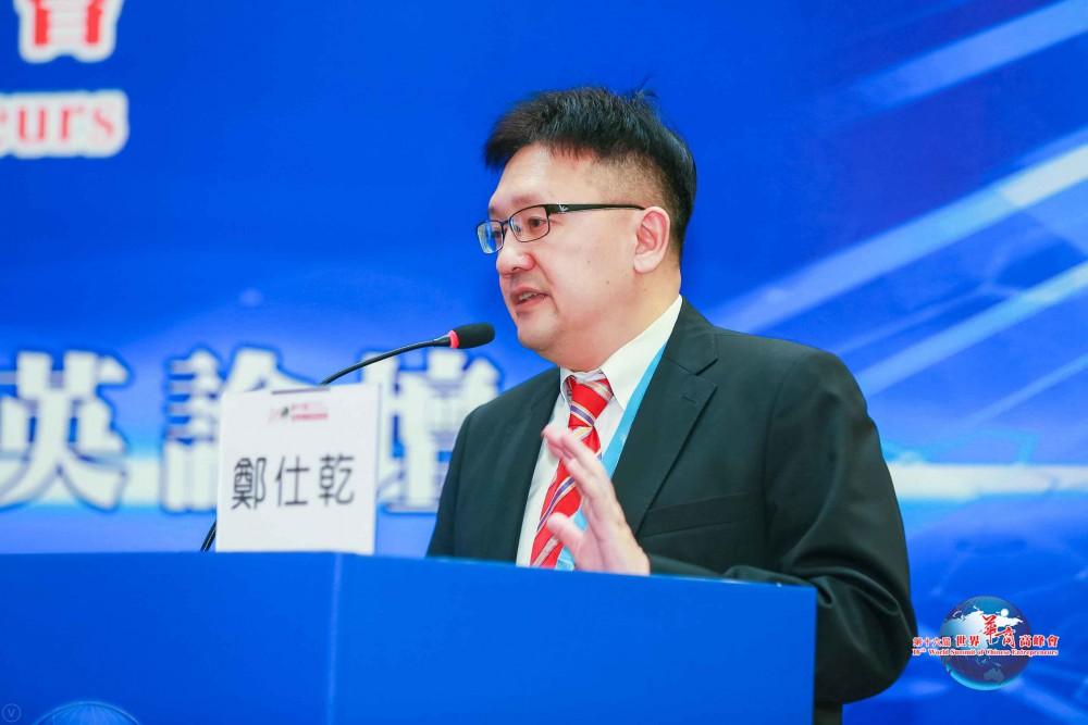 領導力新型態與華商菁英論壇-傑出青年華商元朗眼科中心創辦人兼主席鄭仕乾先生分享成功經驗。