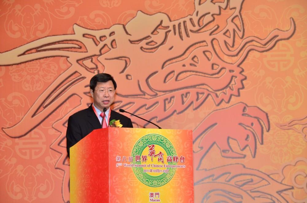 中國國際貿易促進委員會副會長于平先生